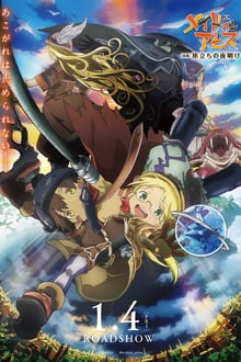 Made in Abyss : L'aube du voyage streaming